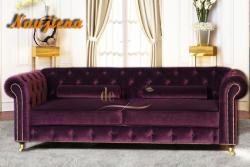 "Naujiena - sofa ""OSCAR"""
